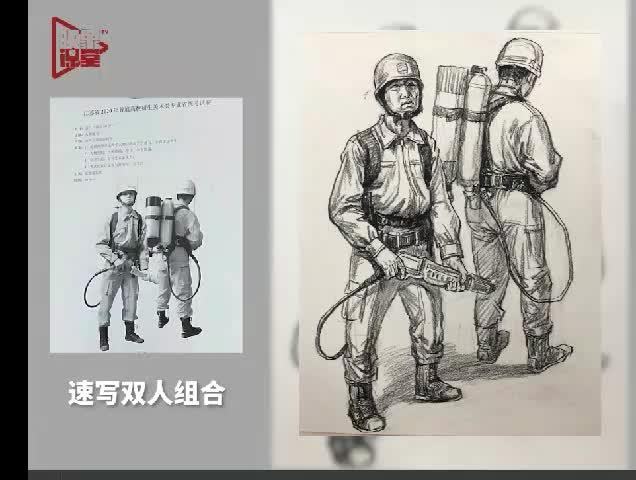 速写-消防员